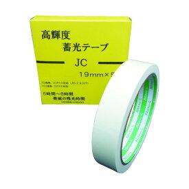 日東エルマテ 日東エルマテ 高輝度蓄光テープ JC 19mmX5M 110 x 110 x 26 mm