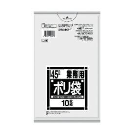 サニパック サニパック L−43Lシリーズ45L透明 10枚 356 x 223 x 16 mm L-43-CL 30枚