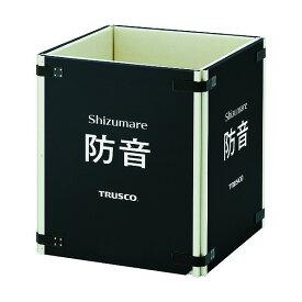 TRUSCO TRUSCO テクセルSAINT使用防音パネル Shizumare 4枚セット(連結可能タイプ) 1050×720×170MM SBOP-4 4台