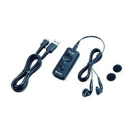 アイコム アイコム ヘッドセットブルートゥース 160 x 60 x 65 mm VS-3 安全用品
