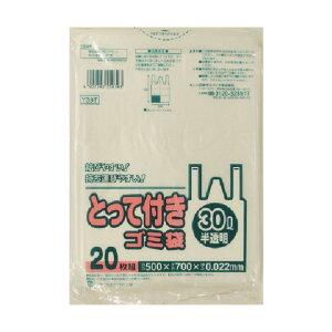 サニパック サニパック Y39Tとって付きゴミ袋半透明30L 20枚 322 x 207 x 5 mm Y39T-HCL 30枚