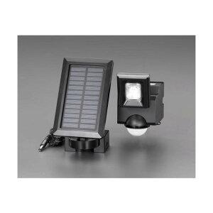 エスコ(esco) 1灯 LEDセンサーライト(ソーラー充電式) EA864CB-43C 1個