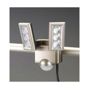 エスコ(esco) AC100V/ 8.0W LEDセンサーライト(2灯) EA864CB-162A 1個