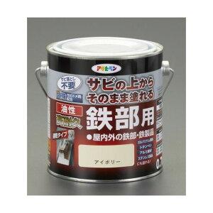 エスコ(esco) 1.6L [油性] 錆止め塗料(黒) EA942CG-132 1個