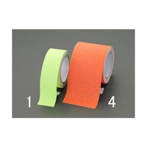 エスコ(esco) 100mmx5m 滑止テープ(屋内外・平面/蛍光オレンジ) EA944DJ-4 1個