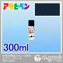 アサヒペン 水性多用途スプレー カントリークリーム 300ml