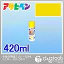 アサヒペン 水性多用途スプレー イエロー 420ml