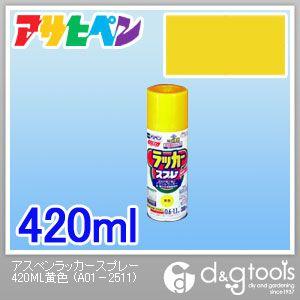 アサヒペン アスペンラッカースプレー420ml黄 黄色 420ml