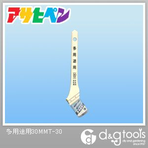アサヒペン 多用途用 30mm (T-30) アサヒペン ハケ・筆 ハケ 筆
