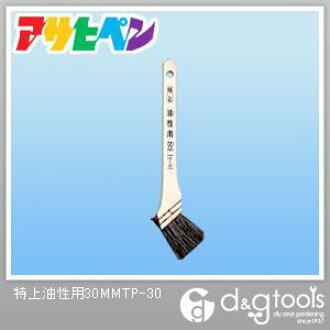 供Asahipen頂級油性使用的30mm(TP-30)hake毛筆