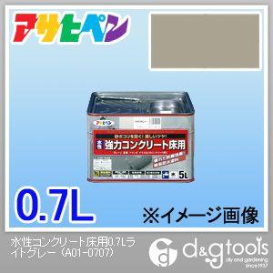 アサヒペン 水性コンクリート床用 ライトグレー 0.7L