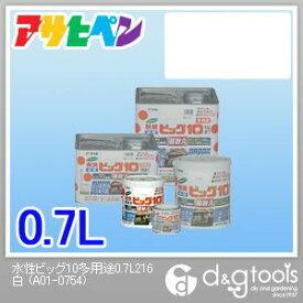 アサヒペン 無臭 水性ビッグ10 多用途 ソフトなツヤ 白 0.7L (216) asahipen 塗料 水性塗料