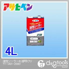 アサヒペン 油性シーラー 4L プライマー 塗料 下塗り