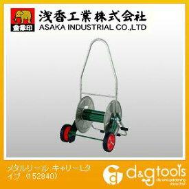 金象印 メタルリールキャリーLタイプ金属製水道用ホースリール車輪付50M用 152840