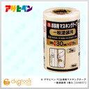 アサヒペン PCお得用マスキングテープ 一般塗装用 30mm×18m (220837) 3巻 マスキングテープ マスキングシート マ…