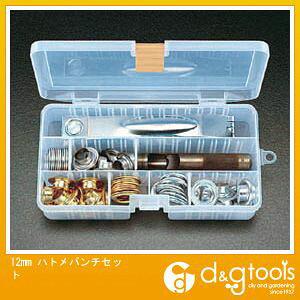 エスコ ハトメパンチセット 12mm (EA576MP-12)