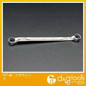 エスコ メガネレンチ 6×7mm (EA616GC-1) めがねレンチ 眼鏡レンチ レンチ めがね