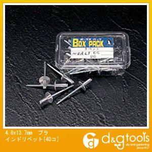 エスコ ブラインドリベット 4.8×13.7mm EA527BS-66 【在庫限り特価】 40個