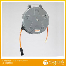 エスコ 8.0mmx15M エアーホースリール[自動巻] (EA124BJ-13) エアーホースドラム エアホース