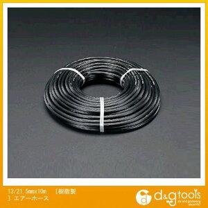 エスコ [樹脂製]エアーホース 13/21.5mm×10m (EA125AB-10) ESCO エアーホース 常圧用エアホース