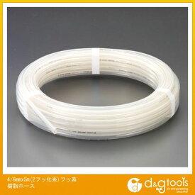 エスコ (2フッ化系)フッ素樹脂ホース 4/6mm×5m (EA125FA-6B)