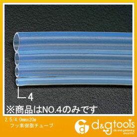 エスコ フッ素樹脂チューブ 2.5/4.0mm×20m (EA125F-4)