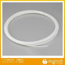 エスコ [高耐圧]ナイロンチューブ 乳白 7.5/10mm×10m (EA125ND-10)