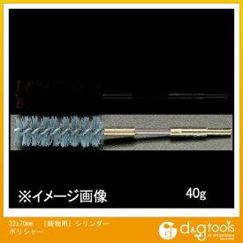 エスコ [鋳物用]シリンダーポリシャー 32×70mm (EA514BW-13)
