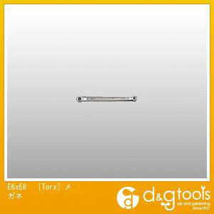 エスコ [TORX]メガネ E6×E8 (EA616TR-1) めがねレンチ 眼鏡レンチ レンチ めがね