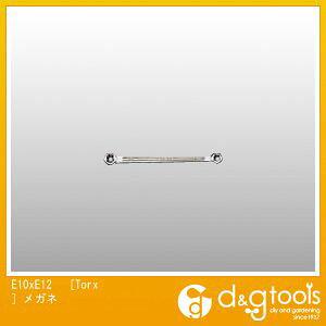 エスコ [TORX]メガネ E10×E12 (EA616TR-2) めがねレンチ 眼鏡レンチ レンチ めがね