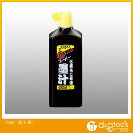 エスコ 墨汁 黒 450ml (EA581DA-20L)