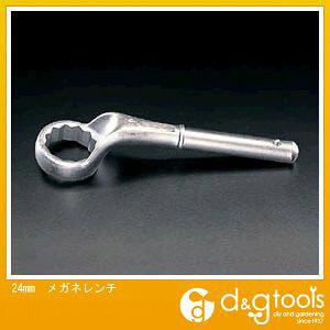 エスコ メガネレンチ 24mm (EA613B-24) めがねレンチ 眼鏡レンチ レンチ めがね