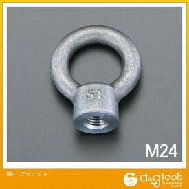エスコ アイナット M24 (EA638SP-24)