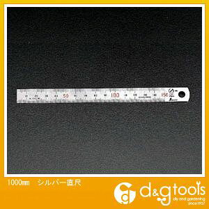 エスコ シルバー直尺 1000mm (EA720YD-100)
