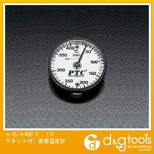 エスコ +10/+400゜C[マグネット付]表面温度計 (EA722Y-400)