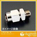 エスコ 1/4PFx8.5mm 雄ねじホースジョイント (EA141AY-2)