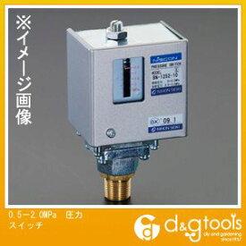 エスコ 圧力スイッチ 0.5-2.0MPa (EA153CG-33)