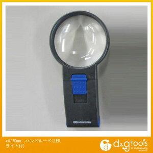 エスコ x4 ハンドルーペ(LEDライト付) 70mm (EA756DM-1)