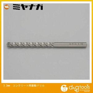 エスコ コンクリート用振動ドリル 3.3mm (EA811AA-3.3)