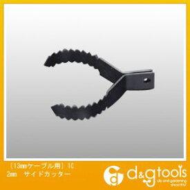 エスコ [13mmケーブル用] サイドカッター 102mm (EA340GG-15)