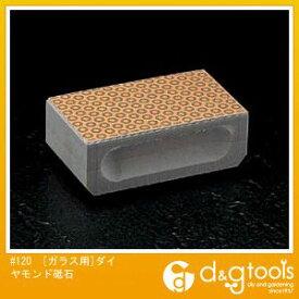 エスコ #120[ガラス用]ダイヤモンド砥石 (EA846Z-120)