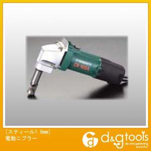 エスコ [スティール1.6mm]電動ニブラー (EA854X-10)