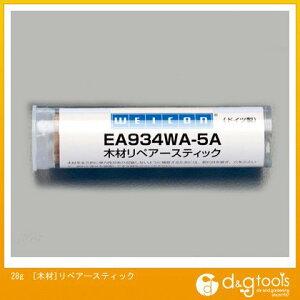 エスコ 28g[木材]リペアースティック (EA934WA-5A)