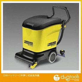 ※法人専用品※エスコ [24Vバッテリー]手押し式床洗浄機 EA899GN