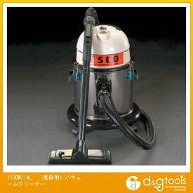 エスコ 1100W/14L[業務用]バキュームクリーナー (EA899TD-14)