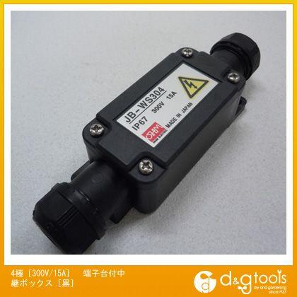 エスコ 4極[300V/15A]端子台付中継ボックス[黒] (EA940CX-4B)