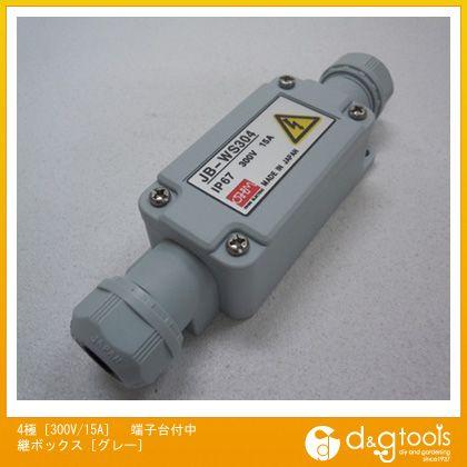 エスコ 4極[300V/15A]端子台付中継ボックス[グレー] (EA940CX-4G)
