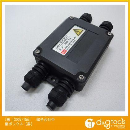 エスコ 7極[300V/15A]端子台付中継ボックス[黒] (EA940CX-7B)