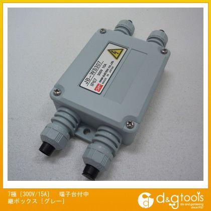 エスコ 7極[300V/15A]端子台付中継ボックス[グレー] (EA940CX-7G)