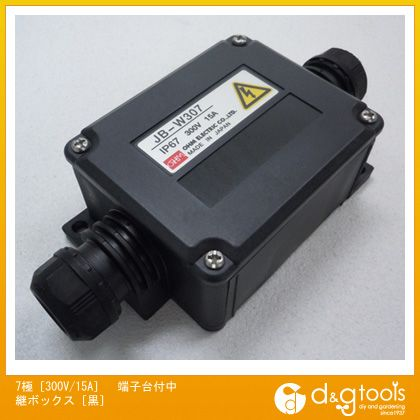 エスコ 7極[300V/15A]端子台付中継ボックス[黒] (EA940CY-7B)